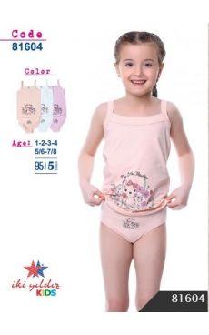 Комплект для девочки 81604