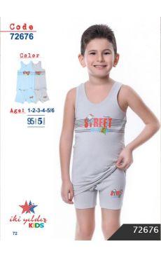 Комплект для мальчика<br> 72676