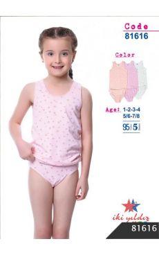 Комплект для девочки 81616