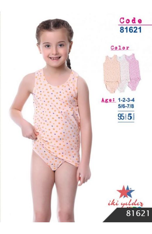 Комплект для девочки 81621
