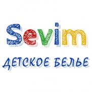 Детское белье SEVIM