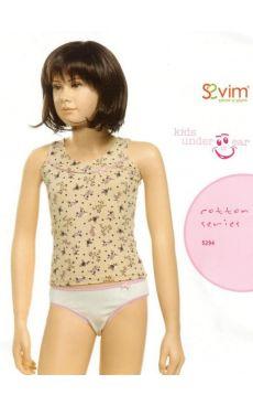 Комплект для девочки <br>5294
