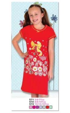 Ночная рубашка для девочки<br>571