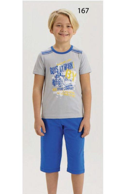 Комплект для мальчика 9736-167