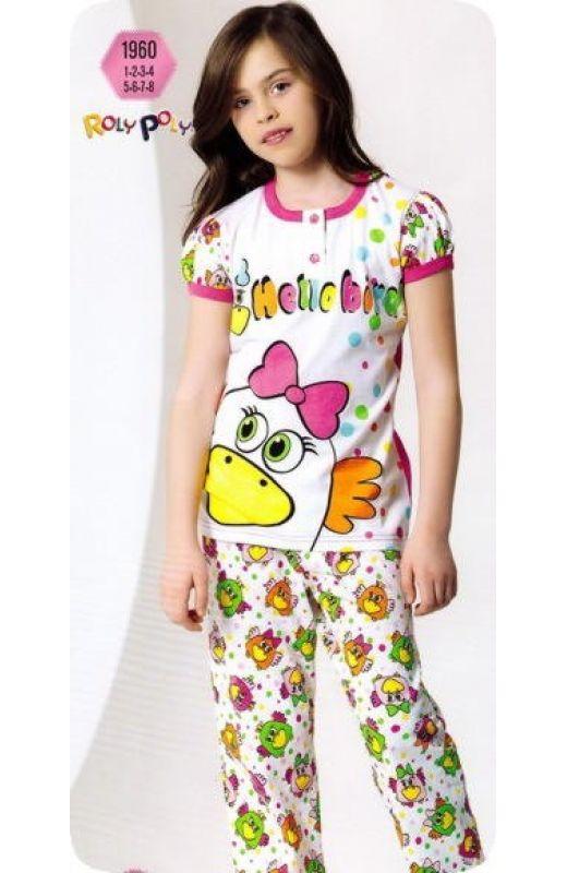 Пижама для девочки 1960