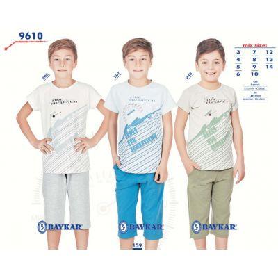 Пижама для мальчика9610-00