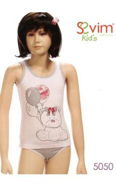 Комплект для девочки <br>5050