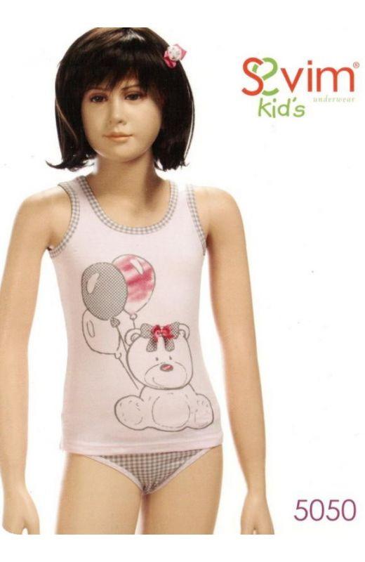 Комплект для девочки 5050