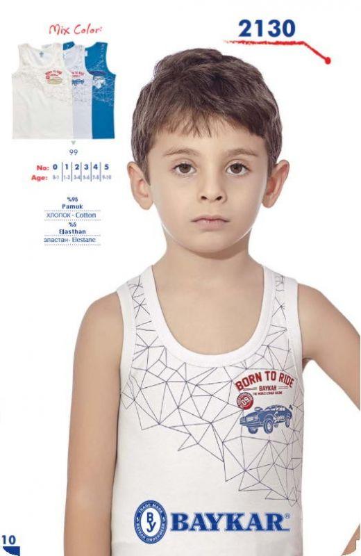 Майка для мальчика2130-00