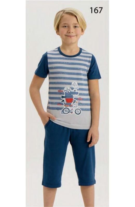 Комплект для мальчика 9738-167