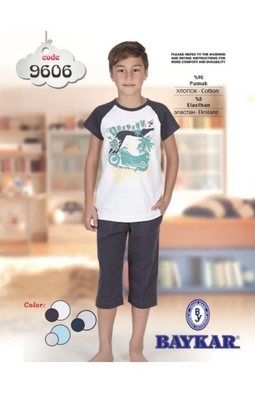 Пижама для мальчика9606-00