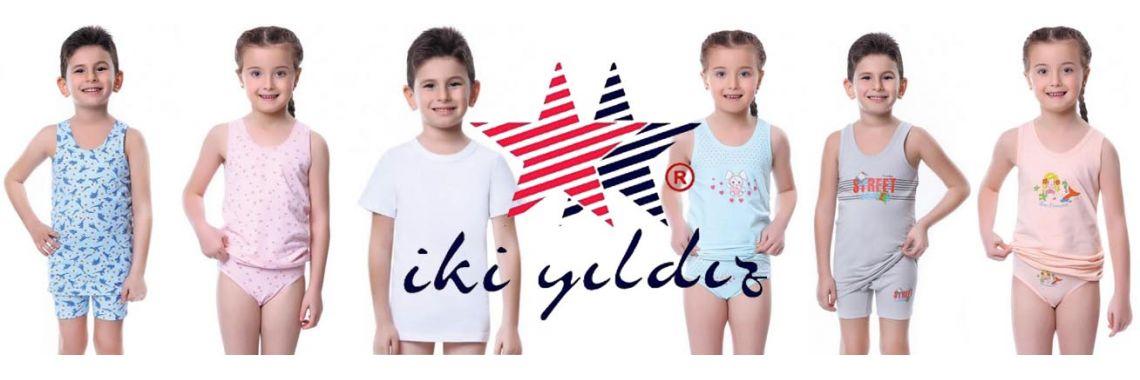 Детское белье IKI YILDIZ